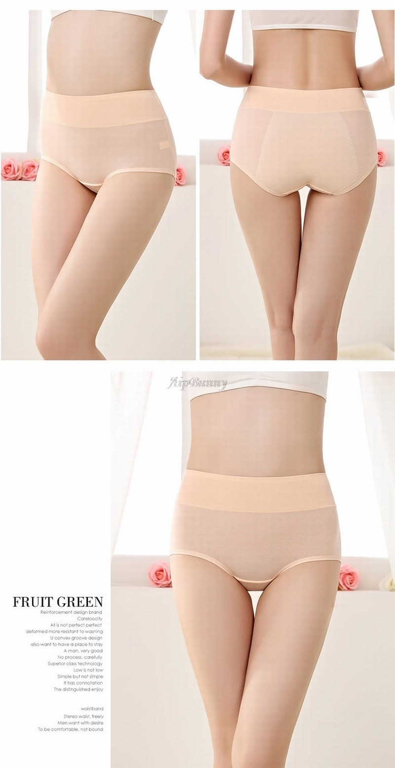 134dba3a441a7 Detail Feedback Questions about Aipbunny 100% Cotton Briefs Push up ...