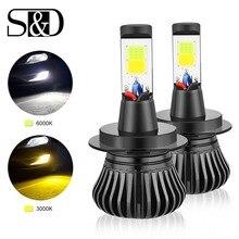 S & D – antibrouillard H7 bicolore DRL pour voiture, ampoules 3000k 6000k, 12V, 24V, blanc, jaune