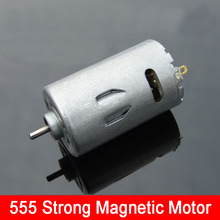 Fine Strong Magnetism 555 DC Motor Ball Bearing 3.17mm Shaft Electric Drill Motor 12-24V DIY Model Accessories