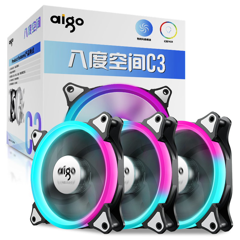 Aigo Fan OctaveSpace C3, three-piece for one set, fivelighting-ring changingRGB support 120mm radiators water cooling fan
