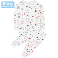 Autumn Baby Boys Girls Clothes Sets Lovely Printing Long Sleeve Soft Infantil Clothing Fashion Open Stitch