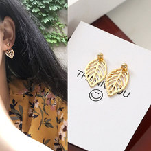 Punk 2017 Fashion New Earrings Temperament Simple Mini Small Fresh Gold / Silver Leaves Leaf Lady Wholesale