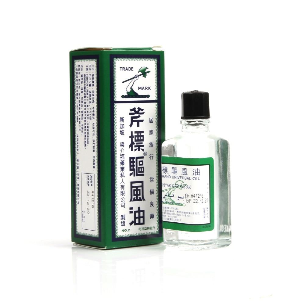 1 bottle axe 브랜드 비강 혼잡 운동을위한 보편적 인 오일 감기와 두통의 통증 완화 28 ml