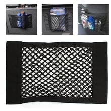 Sticker Trunk-Organizer Luggage-Holder Back-Storage Strong Mesh Magic-Tape 40cm--25cm