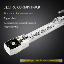 Настраиваемый Супер Довольно тишина электрический занавес трек для xiaomi Aqara/KT82, DT82 занавес мотор для умного дома для России