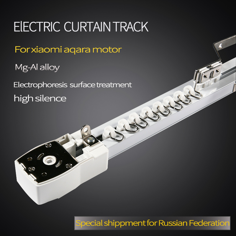 Hohe Qualität Anpassbare Super Ganz stille Elektrische Vorhang Track für Aqara/KT82TN Vorhang Motor für smart home