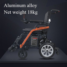 Free shipping Hot selll fashion super lightweight folding electric wheelchair for disabled and elderly