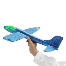 Обновленная версия синий 48 см светодио дный легкой руки Старт бросали самолет с легкой DIY инерционную пены EPP плоскости игрушки, спортивный