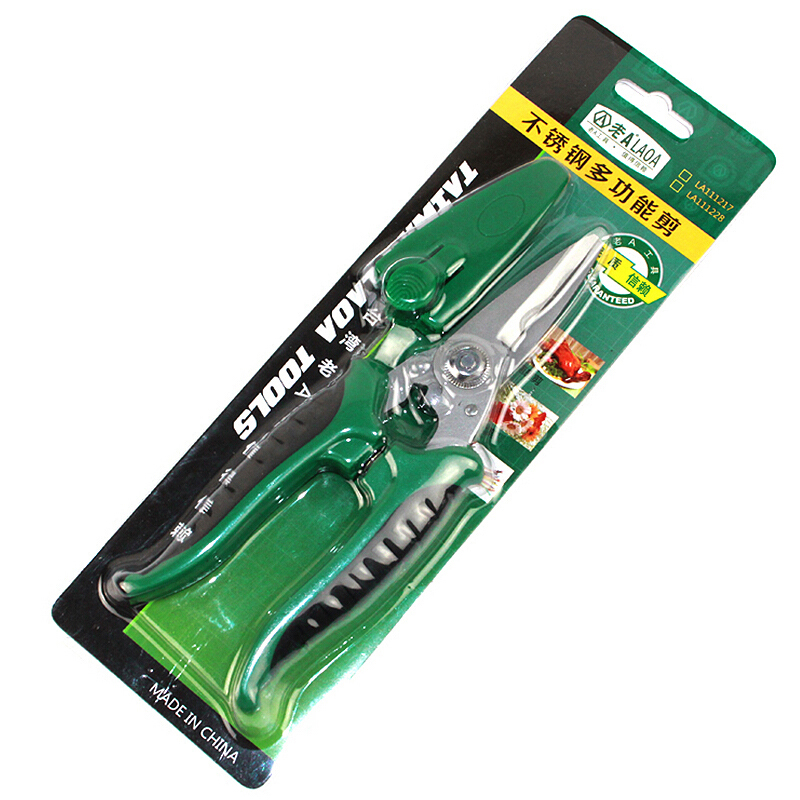"Купить с кэшбэком LAOA 7/8"" SK5 Stainless Steel Kitchen Scissors Household scissors Shear tools tesoura Shearing for Cocina  Food Wires"