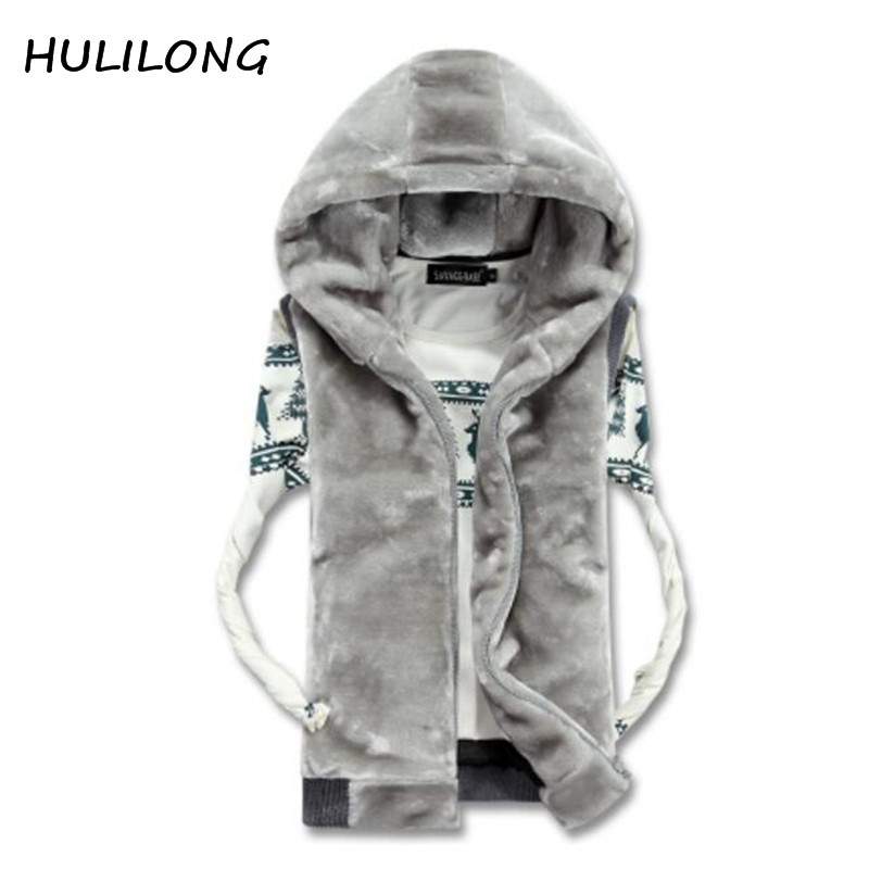 HULILONG New Fashion Winter Faux Mink Fur Vest Men Sleeveless Waistcoat Male Thermal Casual Thick Warm Hooded Jacket