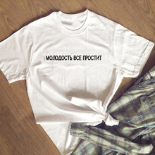 Fashion Cotton T-shirts women Shirts harajuku Russian Letter Print Casual Summer female Funny T-shirt Tops White Yellow Gray