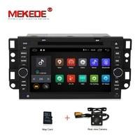 Quad Core Android 7.1 Car DVD Player For Chevrolet Aveo Epica Captiva Spark Optra Tosca Kalos Matiz Radio GPS Stereo 2G RAM 4G