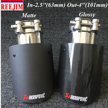 Inlet 63mm Outlet 101mm Stainless Steel Akrapovic  Exhaust Tip Carbon Fiber Car car-styling exhaust car  muffler tip
