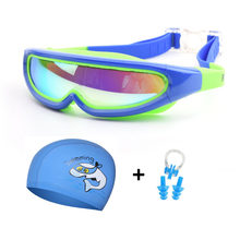 Children Swimming Goggles with Cap Ear Plug Nose Clip Professional Boys Girls Swim Eyewear Kids Diving Mask Swimmming Glasses(China)