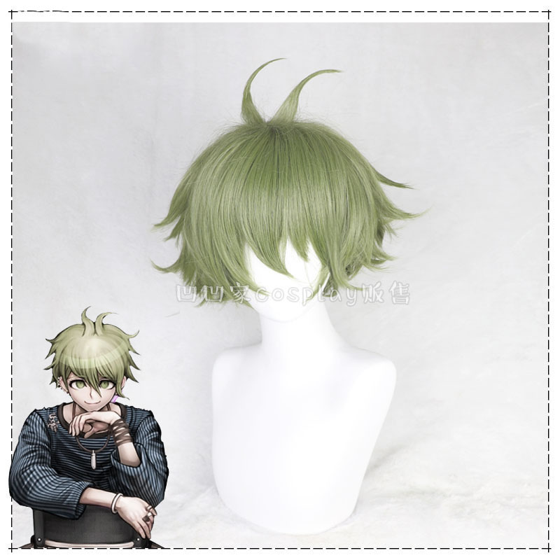 Janpanese Game Danganronpa V3 Rantaro Amami Cosplay Headwear Halloween Carnival Short Green Cosplay Synthetic Hair