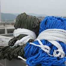 Easy To Carry Outdoors Reticular Overstriking Nylon Rope Ham