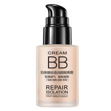 Beauty BB Cream Foundation Cosemtic Primer Moisturizer Natural Make Up Whitening Cover Acne BB Cream Makeup bioaqua brand 2 in 1 base makeup bb cream primer foundation make up flawless maquiagem whitening cosmetic corrector naked makeup