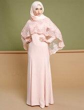 Womens Clothing Accessories - World Apparel - MZ Garment Muslim Kaftan Dubai Long Sleeve Dress With Cape For Women Islamic Clothing Gown Abaya For Girls