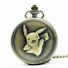 Антикварные Pikachu кварцевые карманные часы Аналоговое ожерелье с подвеской мужские и женские детские часы подарок