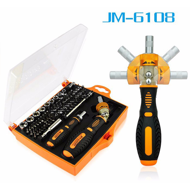JAKEMY 79 in 1 JM-6108 Chromium-vanadium Alloy Steel Screwdriver Set Multi-function Portable Computer phone Repairing Tools jakemy jm 6092b 58 in 1 screwdriver set