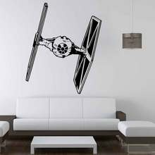Star Wars Tie Fighter Wall Sticker