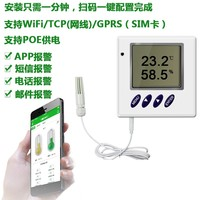 Precision Indoor and Outdoor Transmitter of High Precision Industrial Recorder for Computer Room Temperature and Humidity Meter