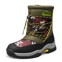 Baby Girls Kids Snow Boots Winter Children's Camouflage Boots Plush Warm Boys Girls Children's Kids Snow Camouflage Shoes