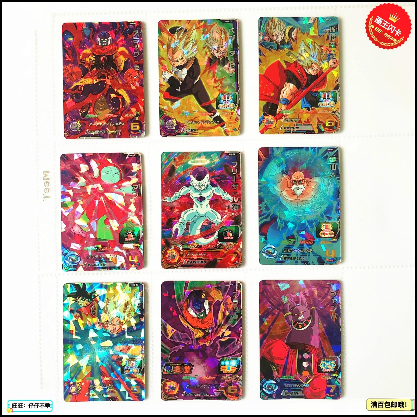 Japan Original Dragon Ball Hero Card SR Flash 3 Stars SH6 Shanpa Goku Toys Hobbies Collectibles Game Collection Anime Cards