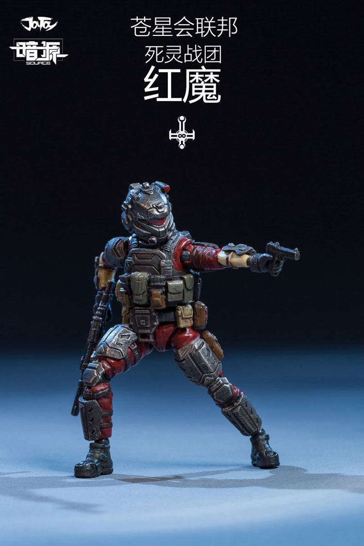 1/25 JOYTOY action figure s the Red Devil soldier figure Free shipping