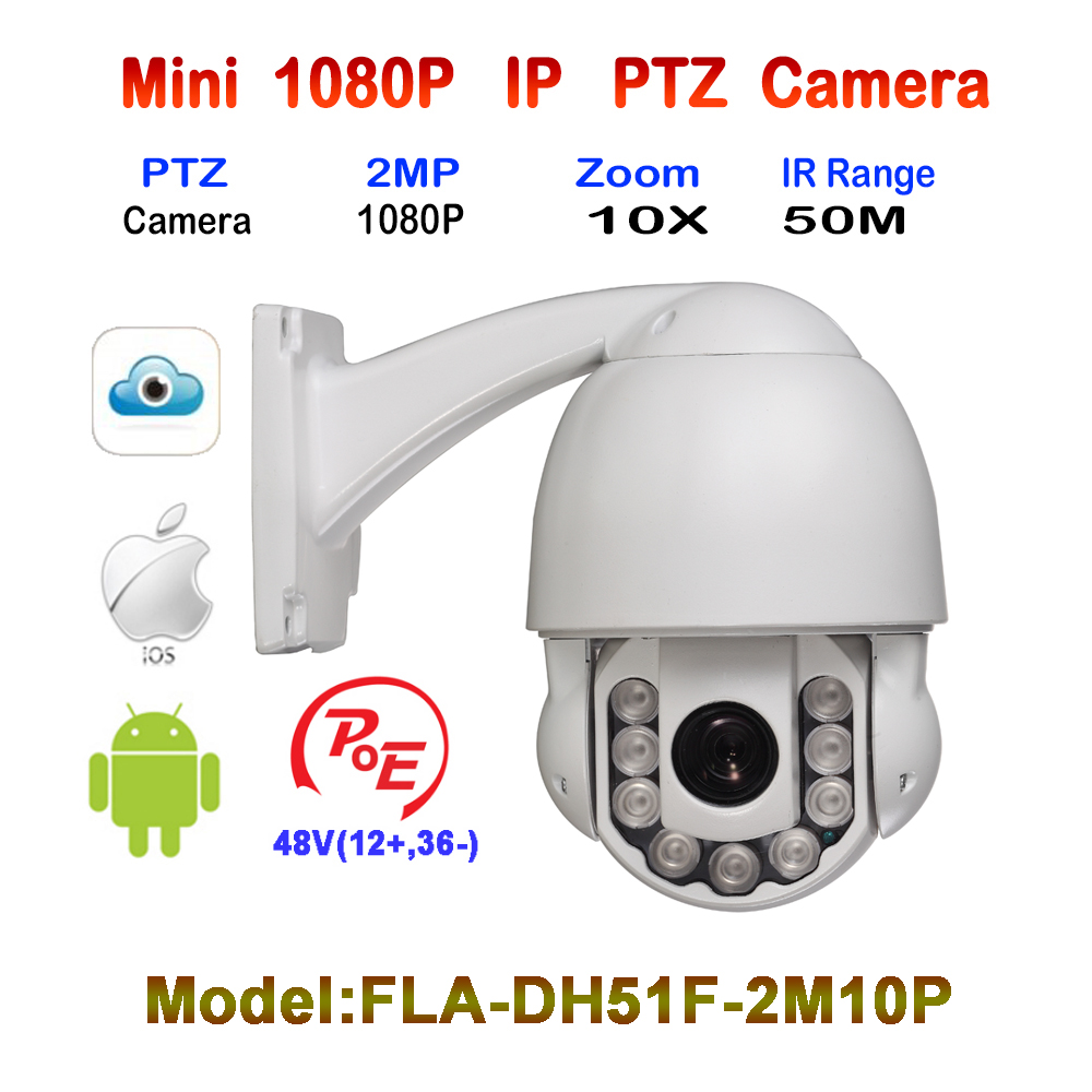 POE 2.0 Megapixel PTZ IP Camera 10X Optical Zoom IP66 Waterproof Outdoor Night Vision Network Full HD 1080P Mini Speed Dome tr sipr130w poe outdoor 1 3 megapixel ip serveillance camera with poe tr sipr130 poe