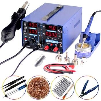 цена на YIHUA 853D soldering station 15V 2A USB power supply 3In1 hot air gun solder iron repair soldering station BGA rework station