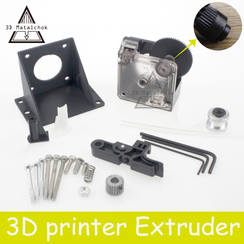 3D Printer parts Titan Extruder Kits for desktop FDM printer 1.75mm/3.0mm reprap MK8 extruder J-head bowden anet A8 A6 Wanhao I3 dc24v cooling extruder 5015 air blower 40 10fan for anet a6 a8 circuit board heat reprap mendel prusa i3 3d printer parts