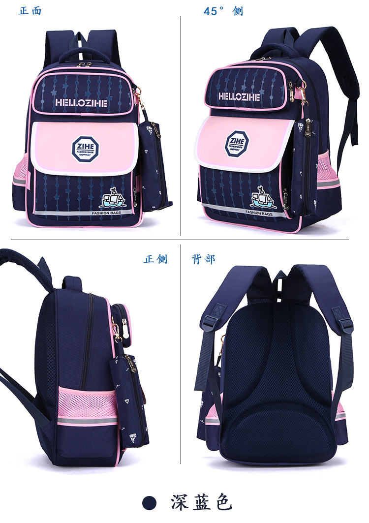 6c39f2858514 Manufacturers wholesale new schoolchildren `s schoolbag 3-4-6 grade  children `s schoolbag school schoolbag cartoon cute nylon waterproof infant bag  book bag ...