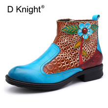 D Knight Autumn Spring Genuine Leather Chelsea Boots Women Shoes Ankle Zipper Short Boots Handmade High Quality Med Heels Shoes