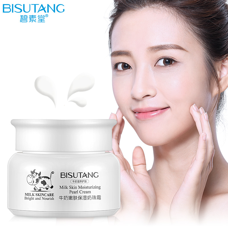 Healthy Skin Care: Milk Extract Smooth Skin Care Face Cream Hyaluronic Acid