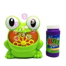 Новая Милая лягушка автоматический пулемет для мыльных пузырей для детей, игрушки для детей