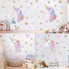 HOT Fantasy Unicorn Stars Rainbow Wall Sticker Girls Bedroom Decal Art DIY Nursery Home Decor 40x60cm
