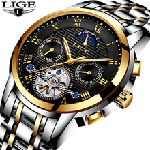 LIGE Mens Watches Top Brand Luxury Automatic Mechanical Watch Man Stainless Steel Clock Business Gold Relogio Masculino