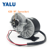 MY1016Z 12V 36V 250W 350W Electric motorcycle ATV E scooter Geared Brush DC Motor with 420 Sprocket for Ebike Go Kart Vehicle