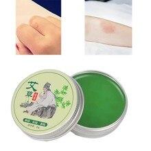 Wormwood Mosquito Repellent Pure Herbal Moxa Moxibustion Cream Mugwort Acupuncture Essence  K5 цена