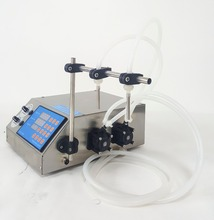 GZL-80 new Digital essential oil filling machine with 2 nozzles model peristaltic pump filler