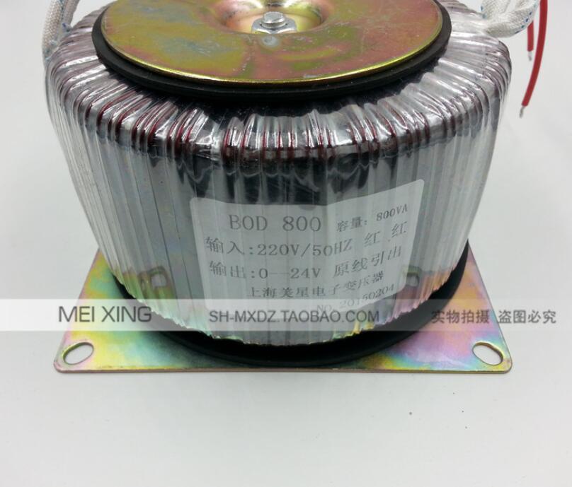 24V 33A tranformer 800VA oroidal transformer copper 220V custom transformer monitor power transformer