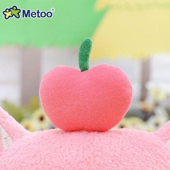 Мягкие игрушки-зверюшки Metoo 4