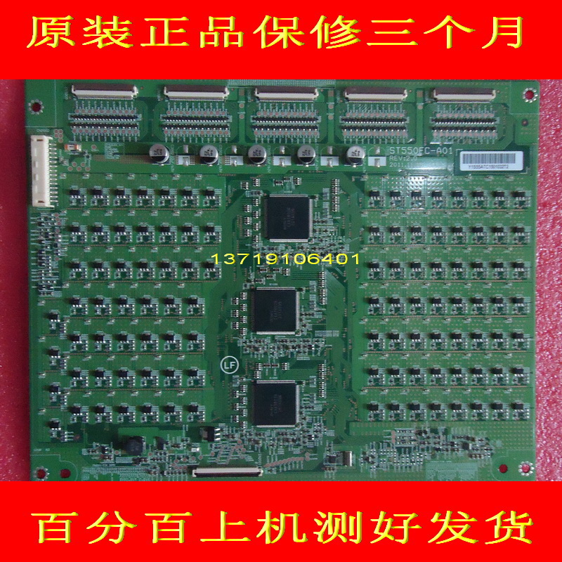 FOR LED LCD TV ST550FC-A01 REV: 1.0 Y1S55ATB0703841T1 constant current board is used for lg constant current board kls e4247horhf01 t booster plate is used