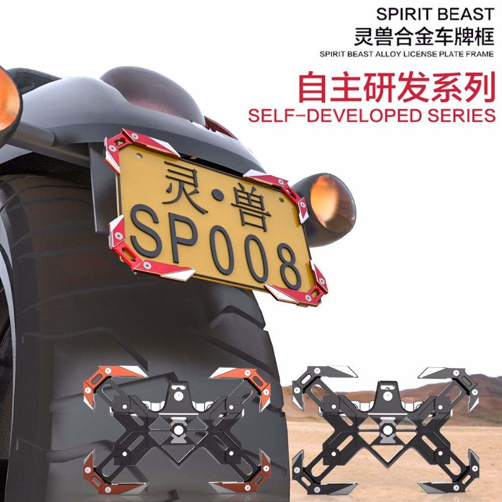 SPIRIT BEAST Motorcycle license plate modified accessories decorative license plate frame electric car license plate