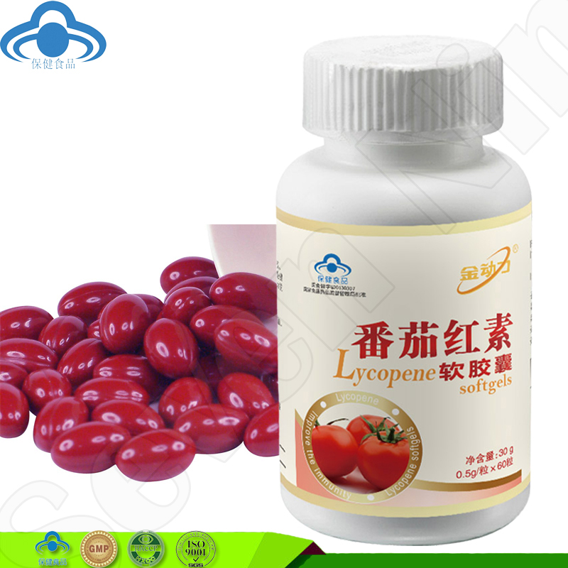 Natural Tomato Extract Lycopene Softgel  цены онлайн