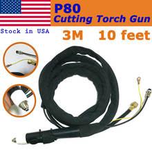 P80 плазменная резка прямая горелка пистолет 10 футов для дуговой