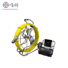 Камера с поворотом на 360 градусов, Бороскоп, камера для осмотра наклона панорамирования, 80 м, кабель для канализации, оборудование для камеры с 128 г, жесткий диск для хранения