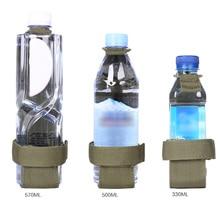 Открытый полезный нейлон тактический Пешие прогулки Molle держатель бутылки воды ремень Перевозчик сумки BHD2