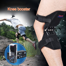 1 Pair Patella Booster Spring Knee Brace Support for Mountaineering Squat Sports can CSV